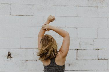 体を柔らかくする方法〜筋肉を緩めるための3つのテクニック〜